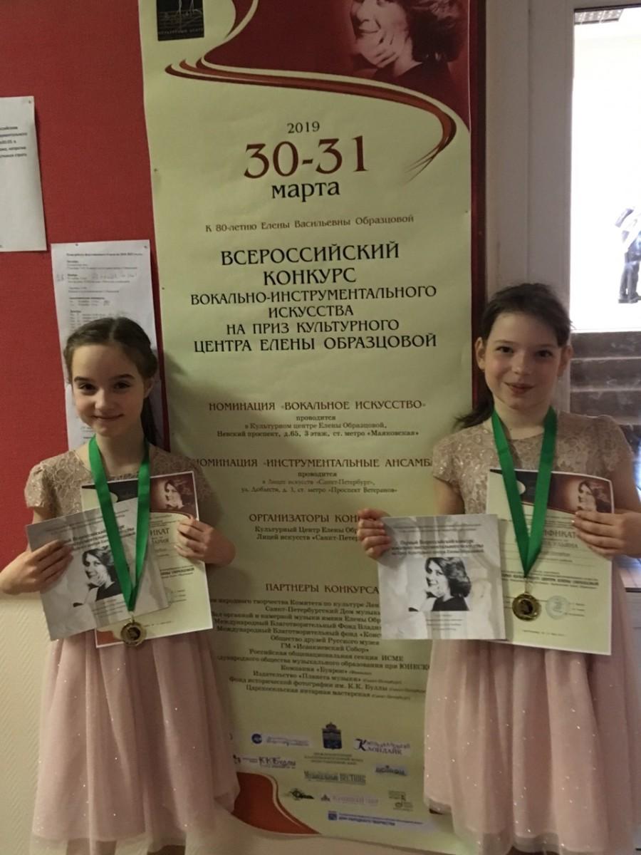 Всероссийский конкурс на Приз Культурного центра Елены Образцовой