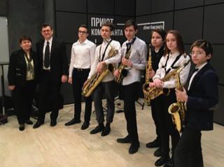 Ансамбль саксофонов выступил в театре «Приют комедианта»