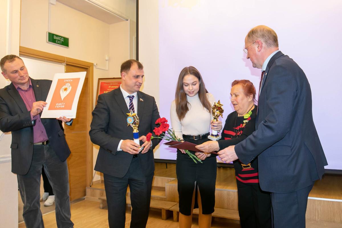 Церемония награждения победителей Открытого детского районного конкурса «Здесь живет герой»