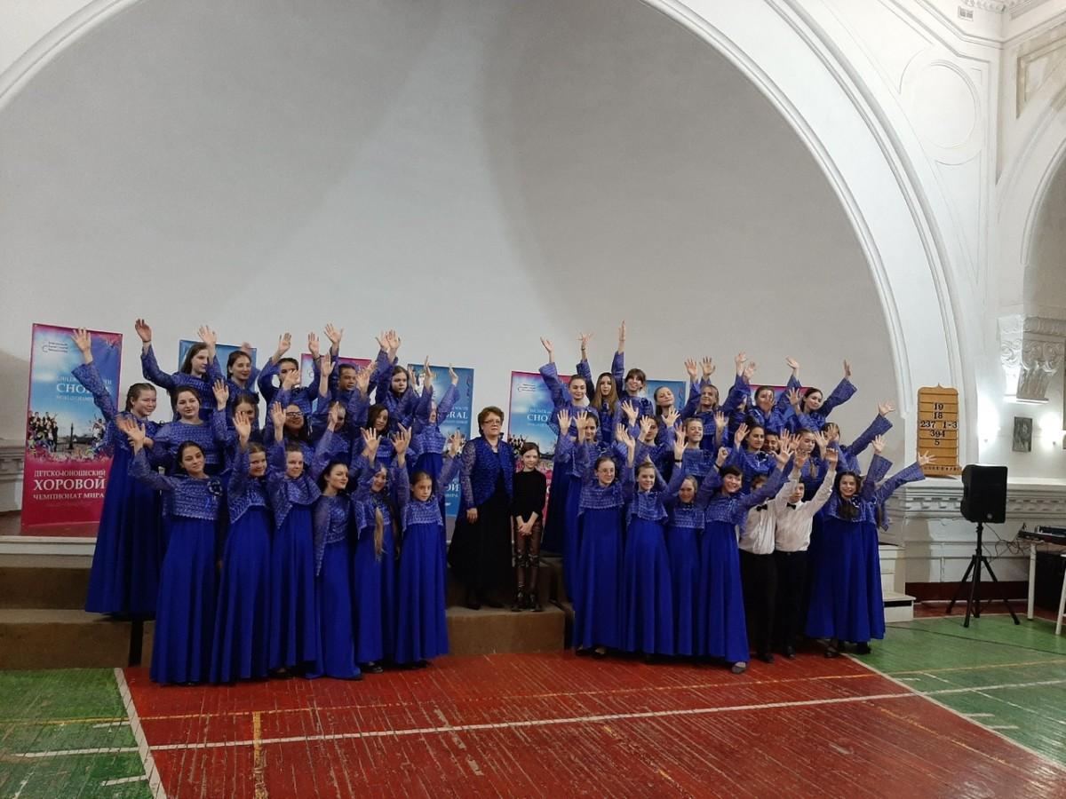 Хор «Невская акварель» на VII Детско-юношеском хоровом чемпионате мира