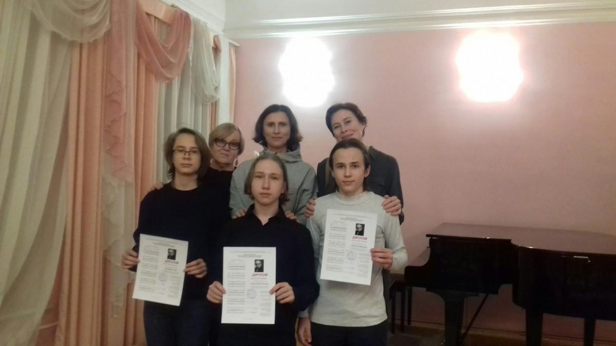 Конкурс исполнителей на народных инструментах имени К. Козлова