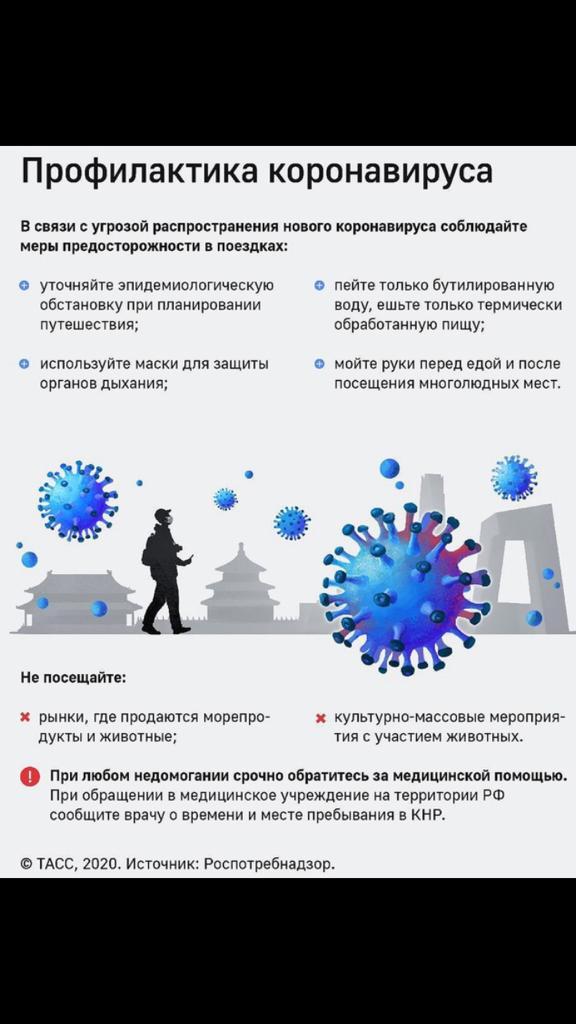 В Санкт-Петербурге открыты пункты обследования на наличие коронавируса