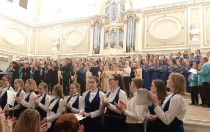 Юбилейный концерт композитора Сергея Плешака