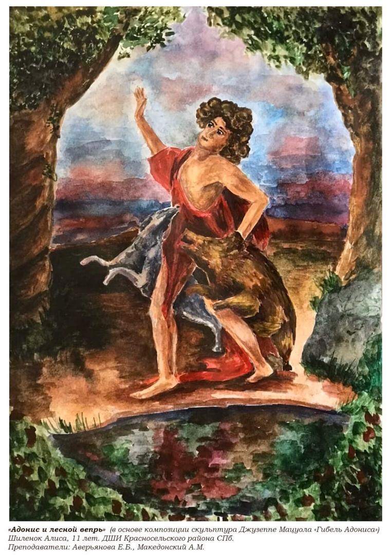Встречи в Эрмитаже. Непобедимые герои Эллады