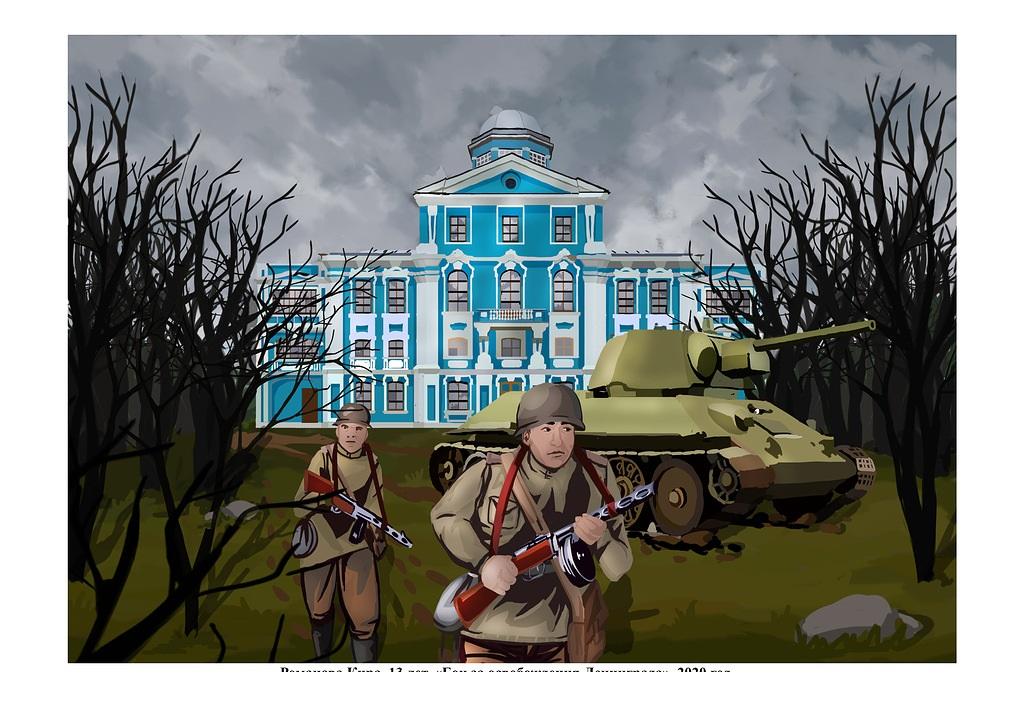 Районный конкурс детского художественного творчества «По страницам истории Красносельского района»