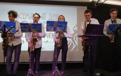 Выступление ансамбля саксофонистов «Ритм» на Всемирном дне доноров костного мозга 2020