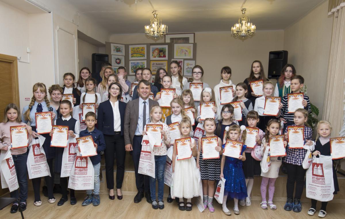 РКДХТ «Дружат дети всей страны»