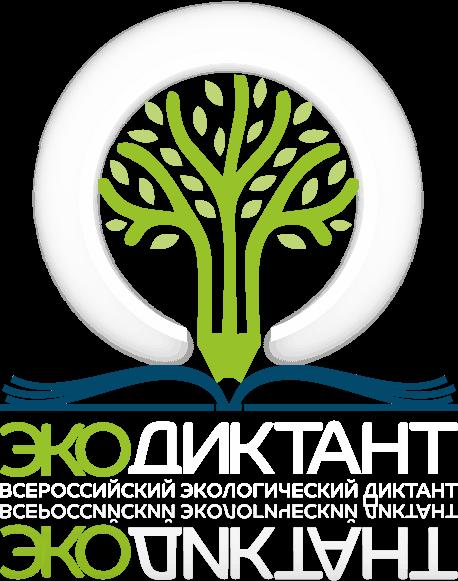 Экодиктант