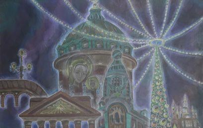 Виртуальная выставка «Рождественский портрет Петербурга»