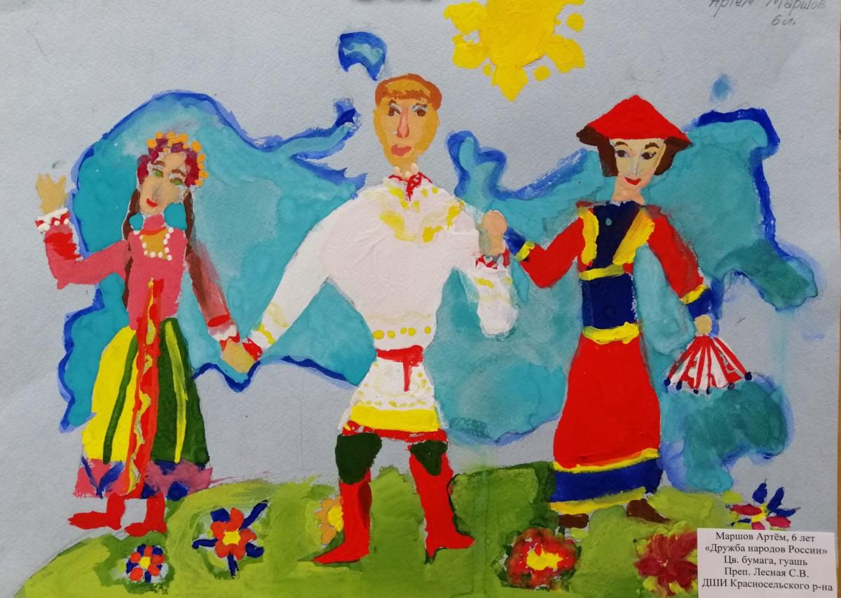 Выставка «Широка страна моя родная», посвященная Дню Конституции