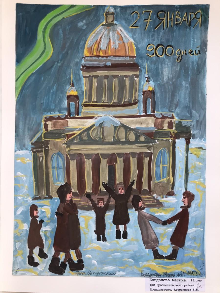 II межрегиональный архитектурно-художественный конкурс «Праздничный Петербург»- «Освобожденный Ленинград»