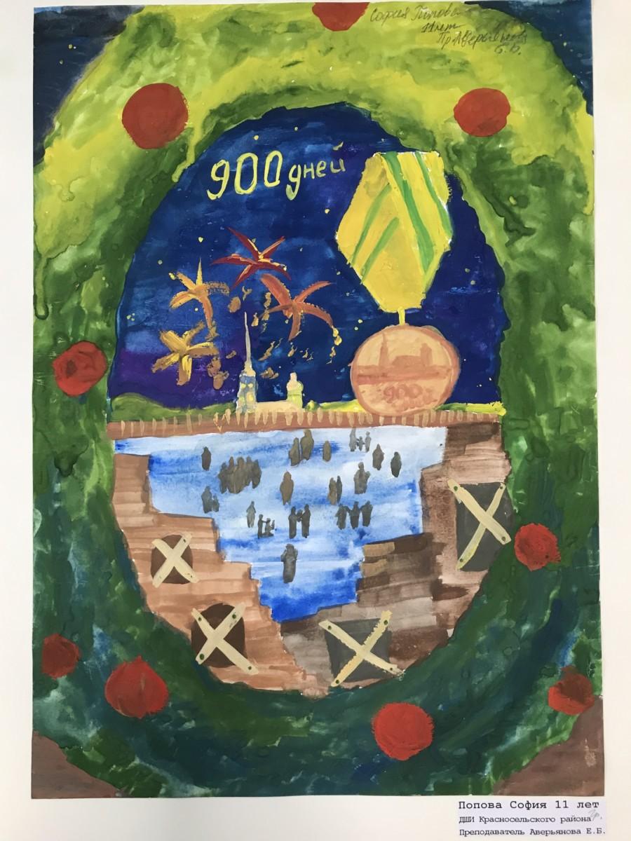 Виртуальная выставка победителей II межрегионального конкурса «Освобожденный Ленинград»