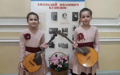 Поздравляем победителей Международного конкурса им. А.И. Кузнецова