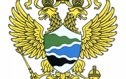 Министерством природных ресурсов и экологии РФ информирует о требованиях пожарной безопасности