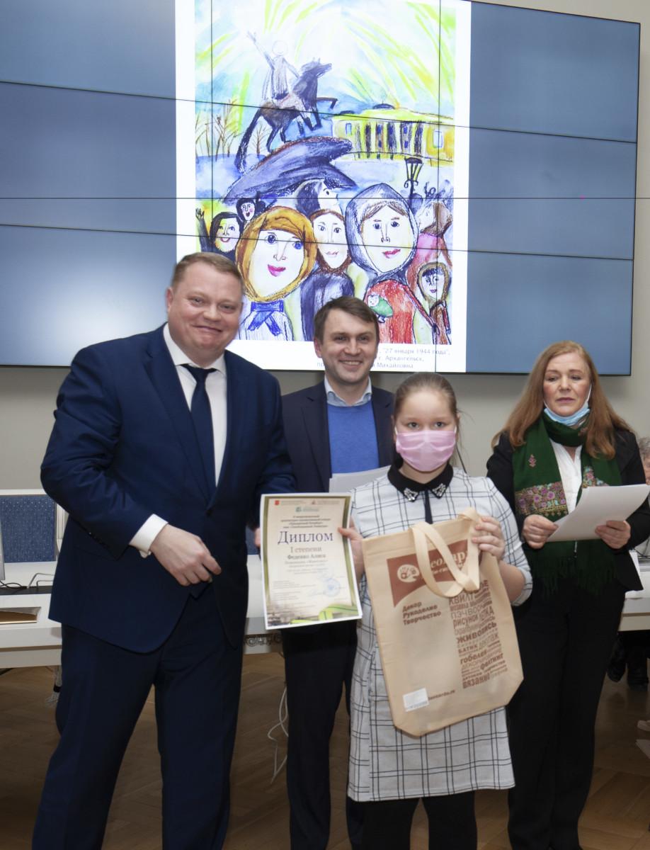 Церемония награждения победителей межрегионального конкурса «Освобожденный Ленинград»