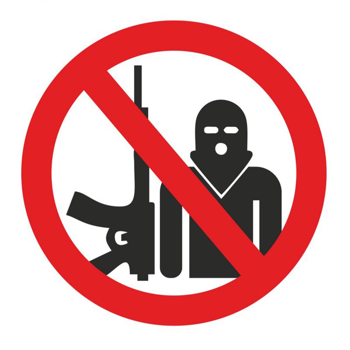 Действия преподавателей при угрозе терроризма