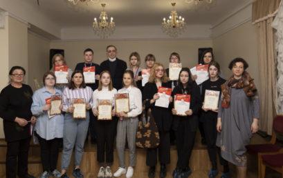 Награждение учащихся художественного отделения
