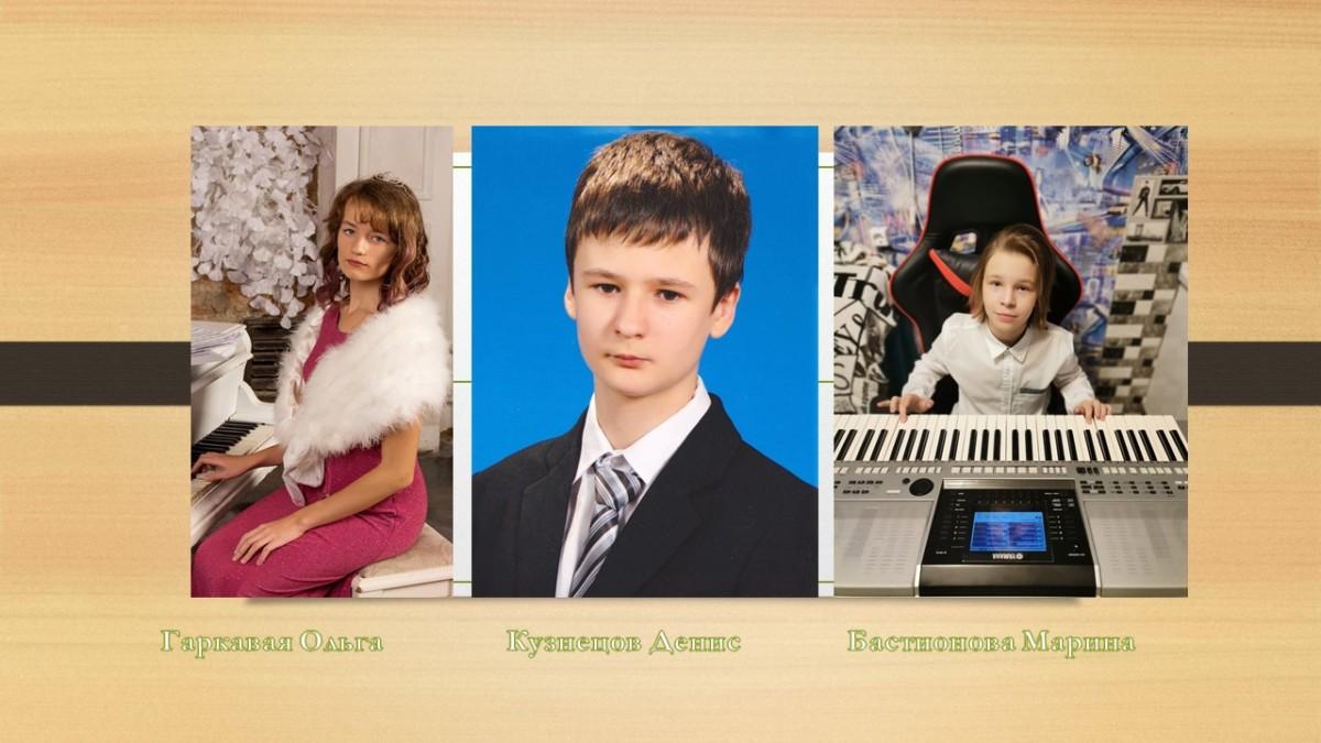 Победители V Всероссийского конкурса электроакустической музыки DEMO