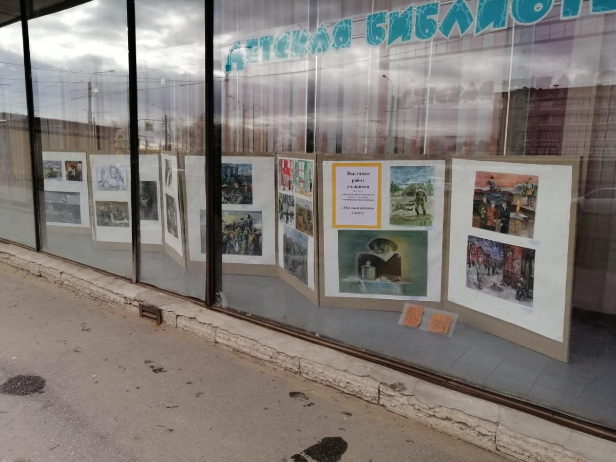 Выставка «Мы этой памяти верны»