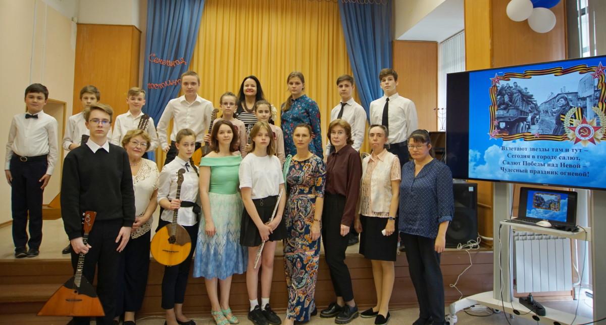 Концерт «Мы этой памяти верны» в ЦРДБ «Радуга»