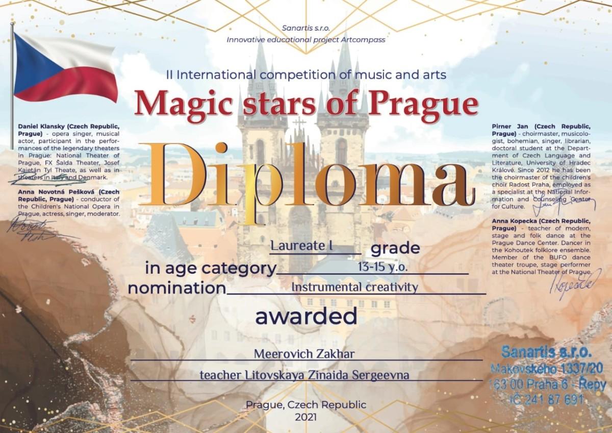 Поздравляем победителя конкурса «Magic stars of Prague»