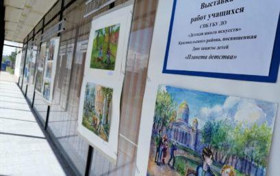 Выставка «Планета детства»