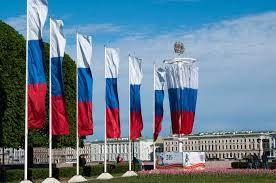 Виртуальная выставка «Моя Россия!», посвященная Дню России