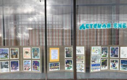 Выставка «Начало страшных дней» В ЦРДБ «Радуга»