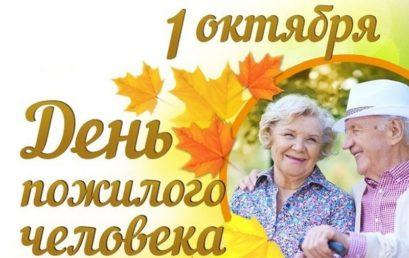 В день празднования Международного дня пожилых людей в целях сохранения памяти об исторических событиях России публикуем ссылки на электронные ресурсы, посвященные Великой Отечественной войне: