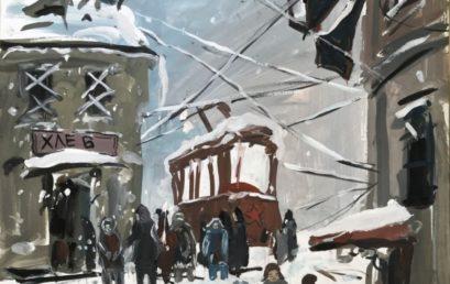 Выставка «Я говорю с тобой из Ленинграда…», посвященная Дню памяти жертв блокады